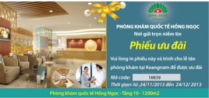BV Hồng Ngọc ưu đãi lớn tại cơ sở mới trong tháng Xmas, Bệnh viện Hồng Ngọc, bv hong ngoc, khuyến mãi bệnh viện Hồng Ngọc, phòng khám quốc tế tại Hà Nội, bệnh viện quốc tế ở Hà Nội